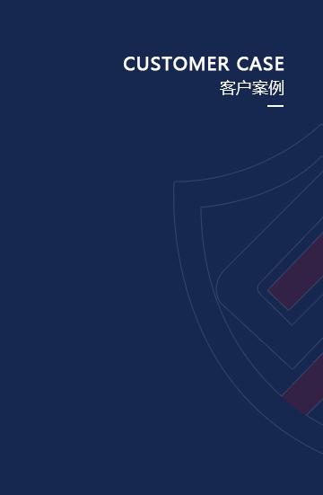必威亚洲备用网安保网站.png